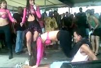 Baile extra�o