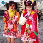 Tribus urbanas en Jap�n