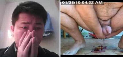 Bromas por webcam
