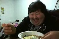 Torbe coreano