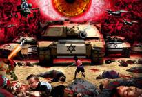 La industria del holocausto de Finkelstein