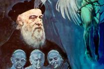 El Apocalipsis y La Edad Dorada ya est�n escritos