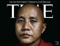 Los d�scolos monjes tailandeses